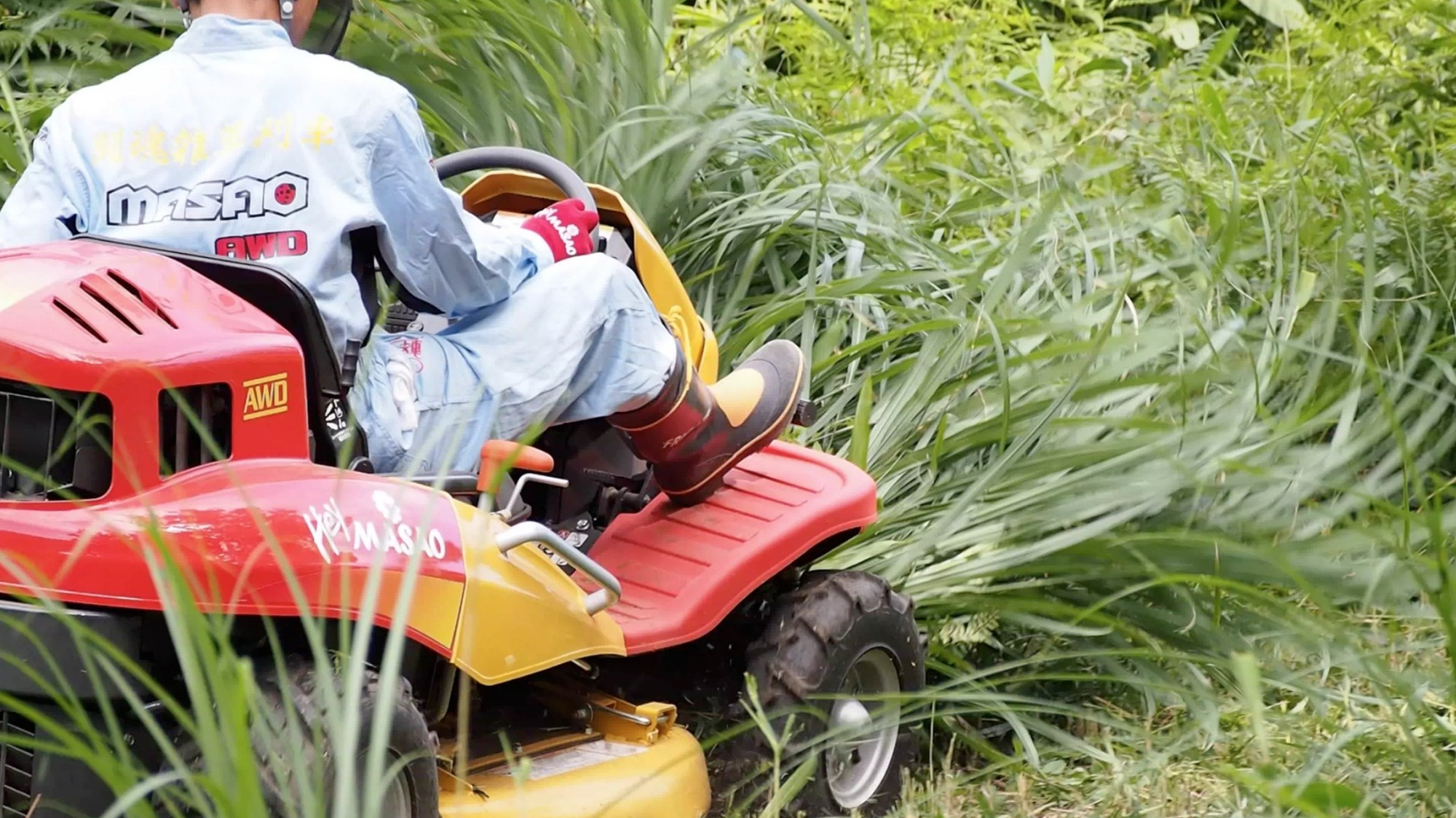 Canycom Slope and Brush Mowers